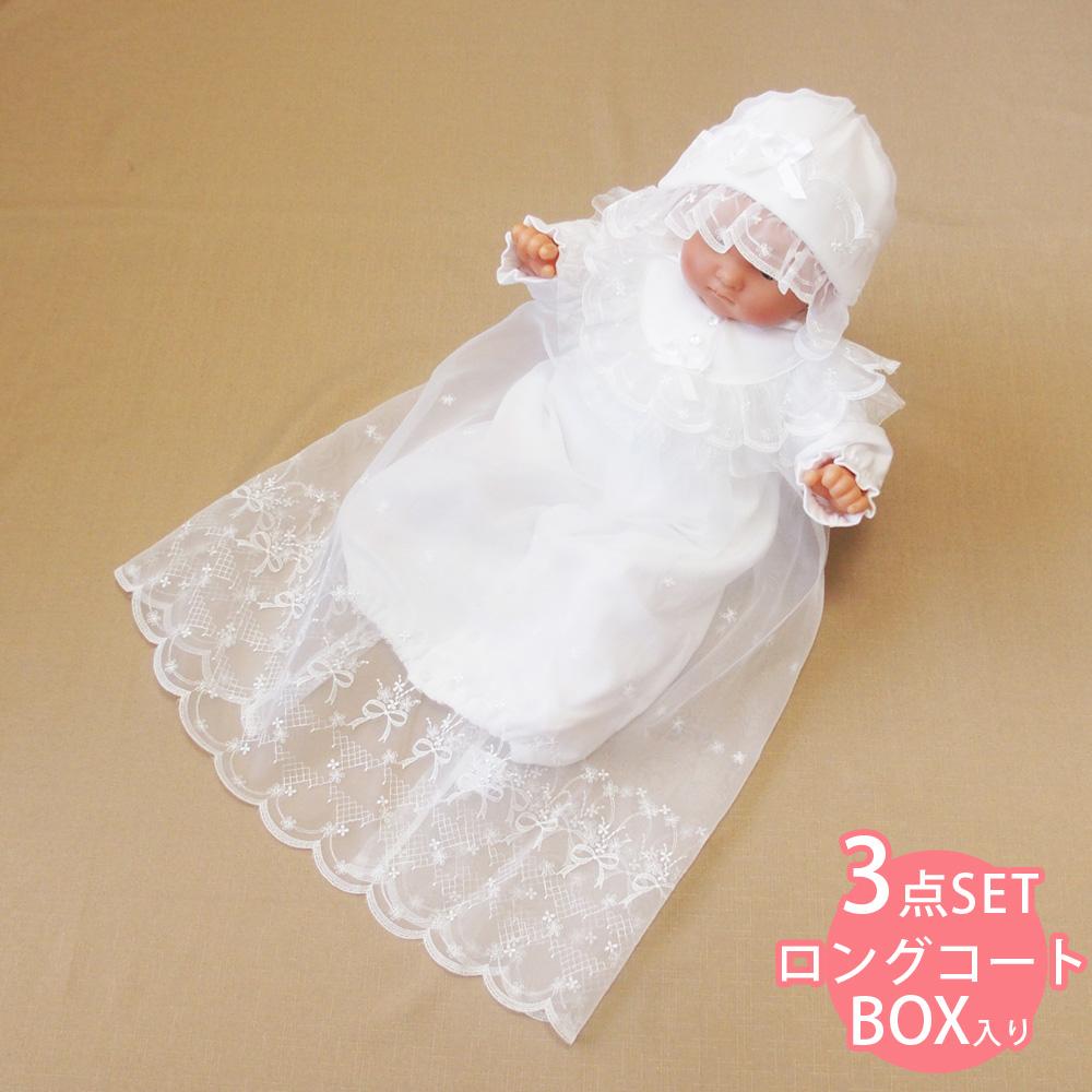 新生児 日本製 お宮参り セレモニー用ベビードレス