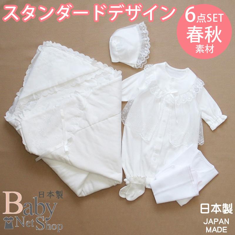 新生児 ベビー用 お宮参り セレモニードレス ベビードレス