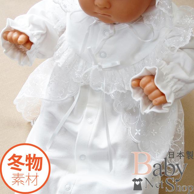 冬物素材 ベビー セレモニードレス
