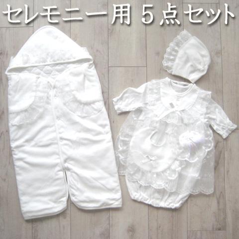 新生児 セレモニードレス