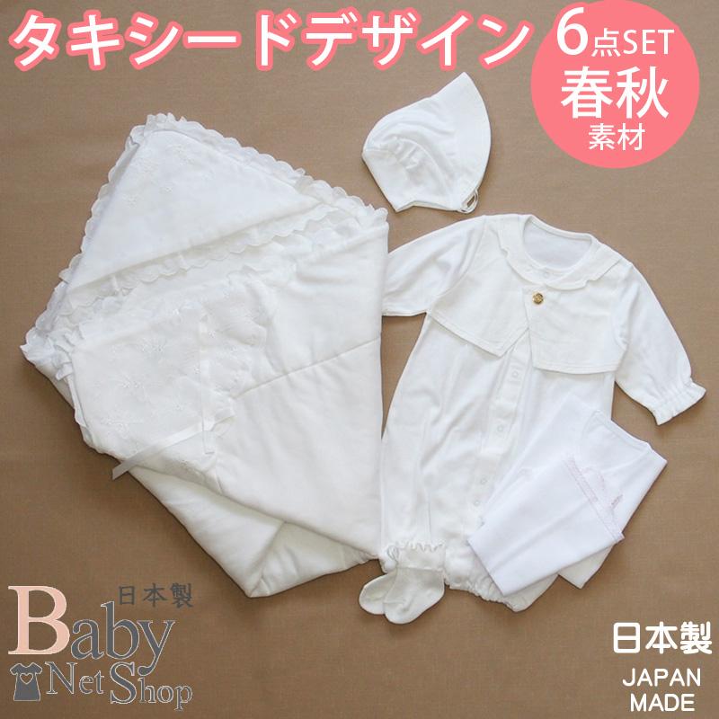 お宮参り 新生児 セレモニードレス 男の子