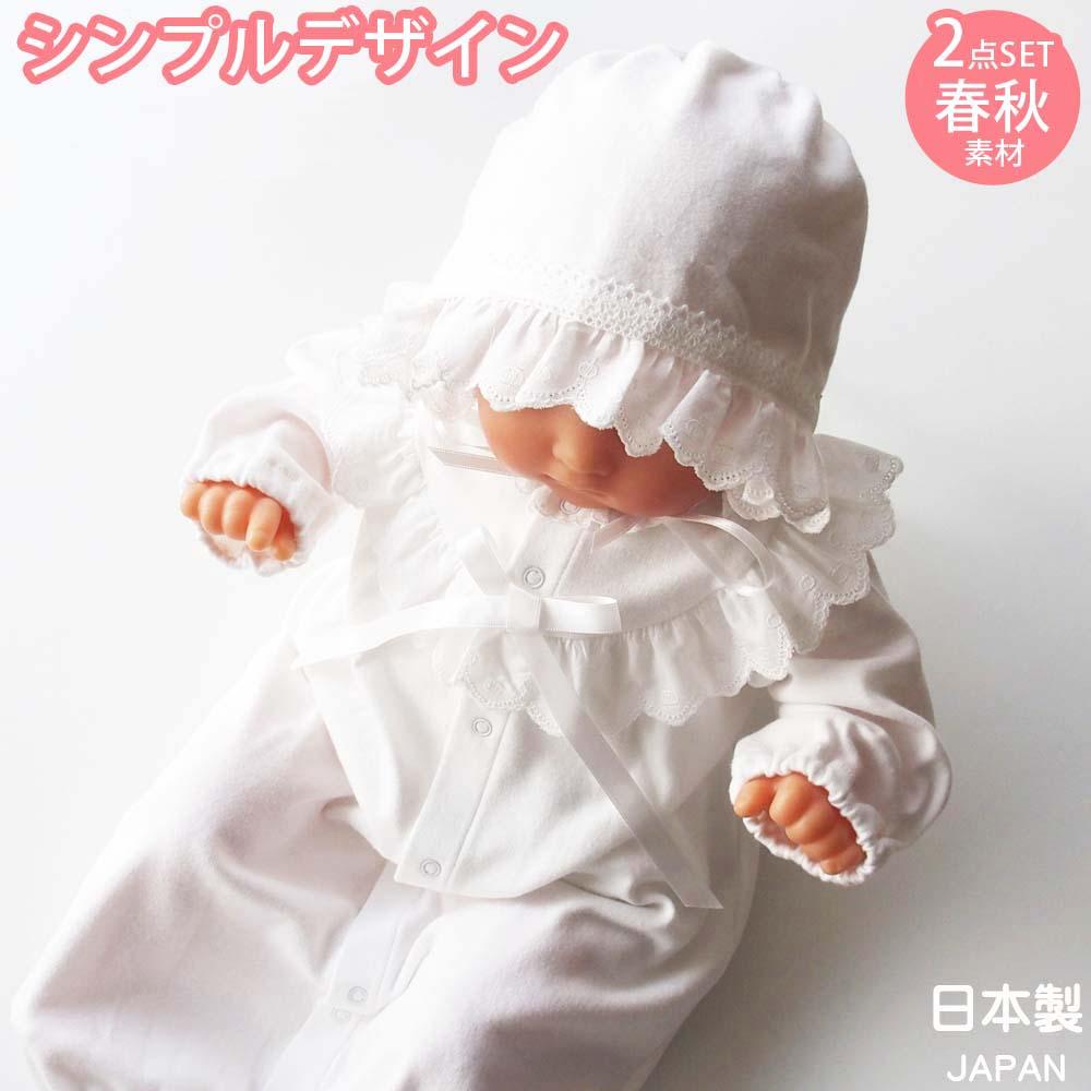 新生児ベビーセレモニードレス