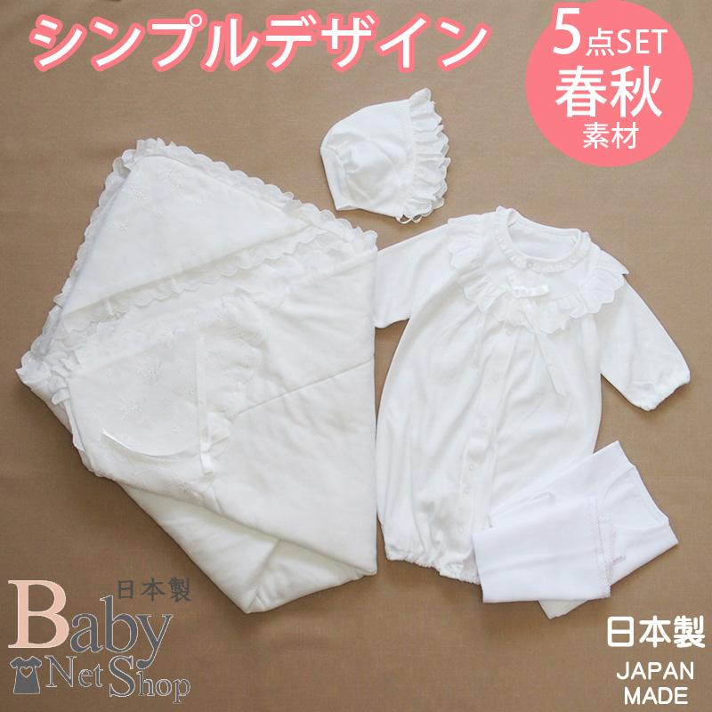 お宮参りセット 日本製