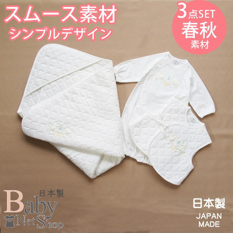 新生児 ベビー 出産準備品セット