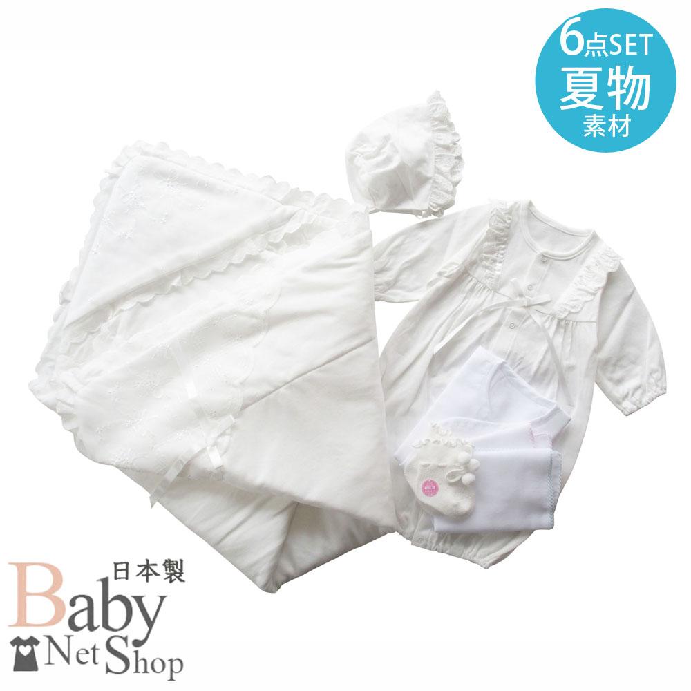 新生児お宮参り用ベビードレスセレモニードレスアフガン新生児肌着セット