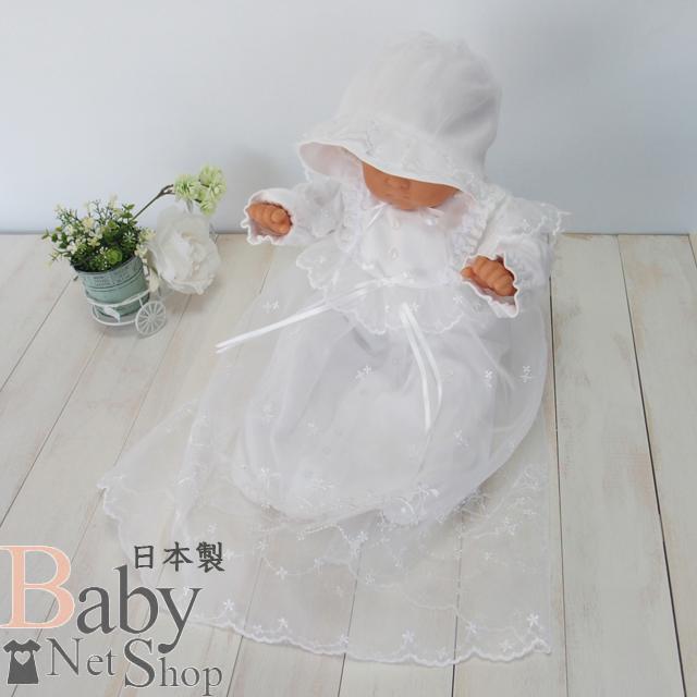 日本製 お宮参りベビードレス セレモニードレス