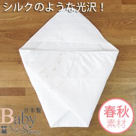 日本製 新生児ベビーアフガンおくるみ