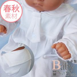 新生児 セレモニードレス ベビードレス