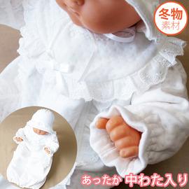 新生児 お宮参り ベビードレス セレモニードレス 冬物 ベビー 赤ちゃん 出産準備品