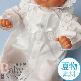 新生児 お宮参り用セレモニードレス