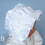新生児赤ちゃん ベビー お帽子