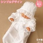 新生児 ベビ-ドレス セレモニードレス