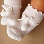 新生児用ソックス 8センチ ベビー靴下 66086 ホワイト