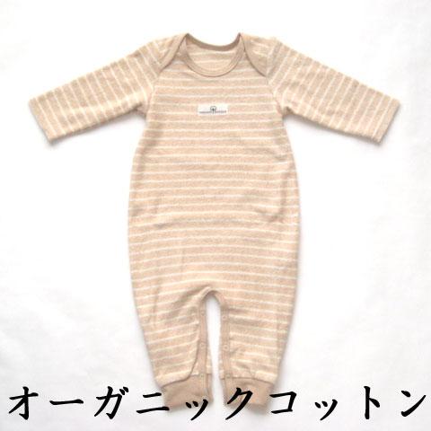 ベビー カバーオール オーガニックコットン 新生児 日本製