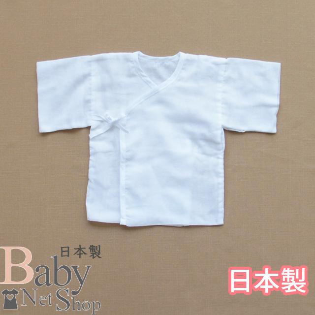 新生児 ガーゼ短肌着 日本製